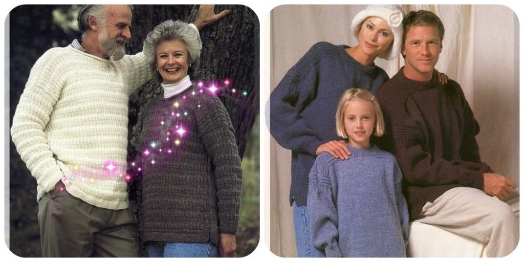 гернсийские свитера