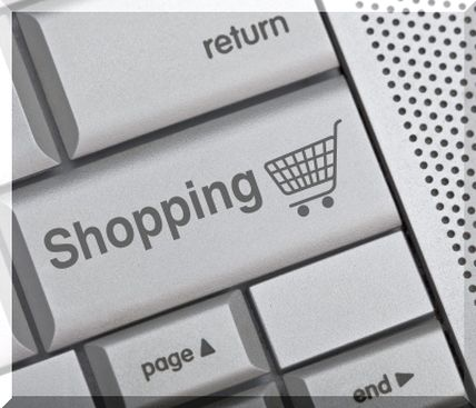 шопинг