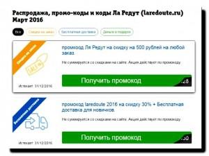 БериКод.ру