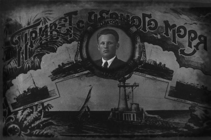 Год 1938