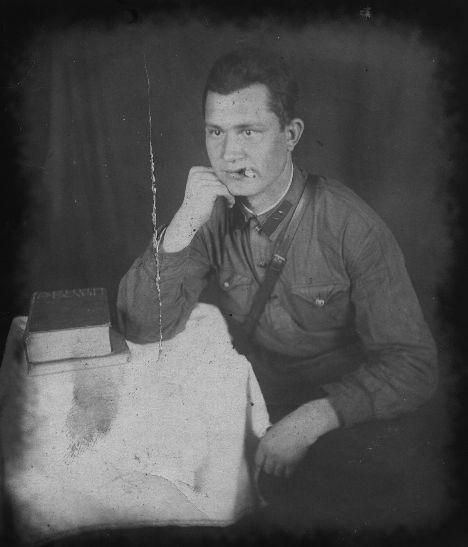 Год 1941
