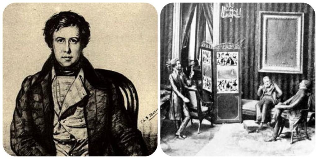 нащокин и пушкин
