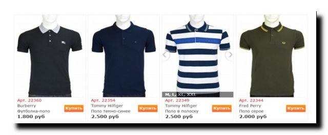сделать покупки онлайн