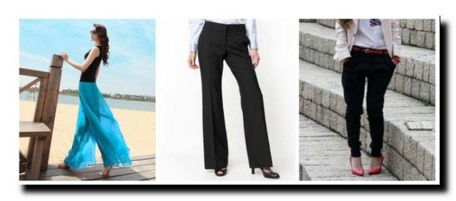 правильно выбрать женские брюки