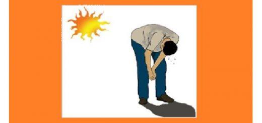 неотложная помощь при тепловом ударе