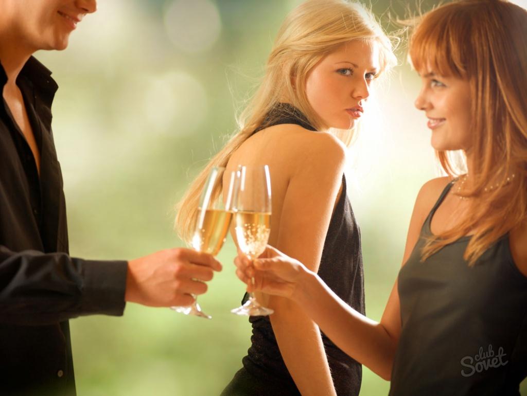 Как сделать так чтоб парень предложил жить вместе