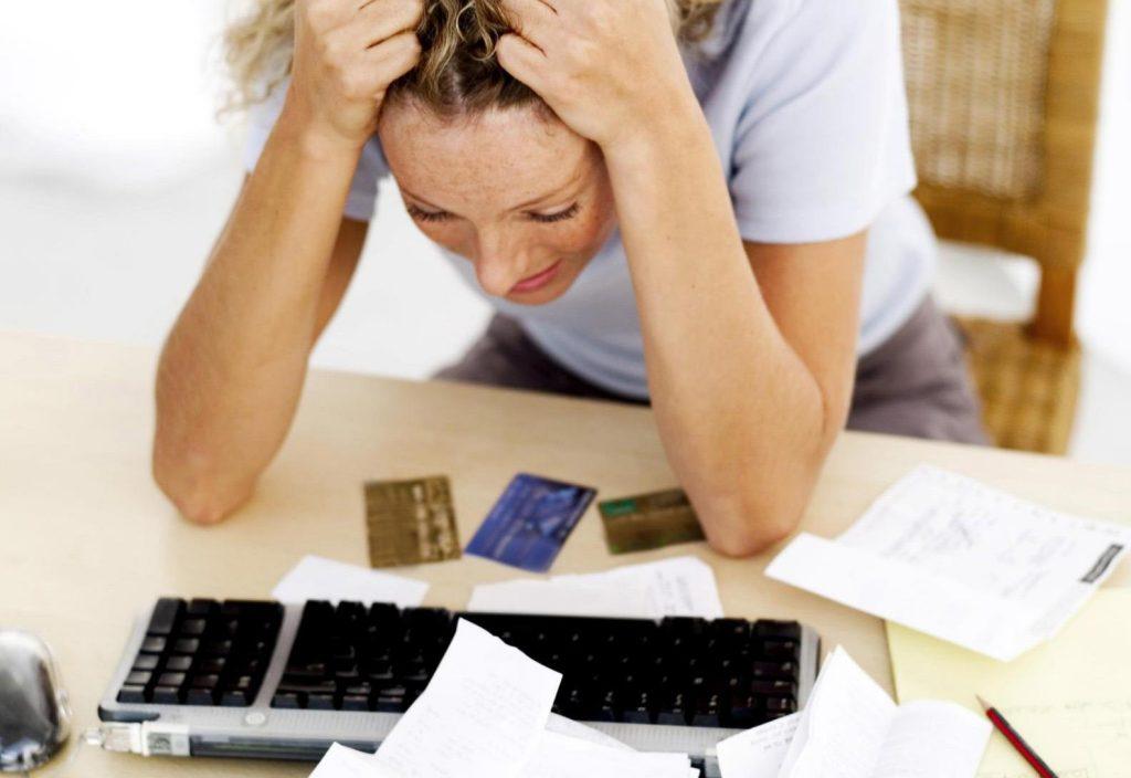 Если есть проблемы с кредитом (ч.1)