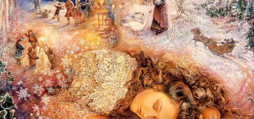 Царство сновидений