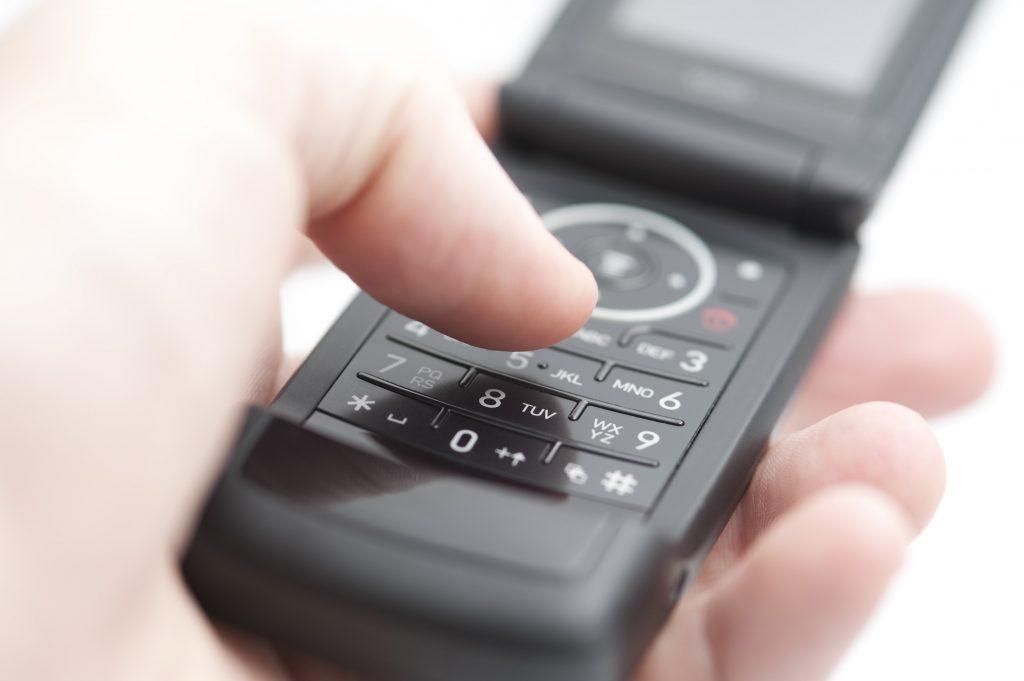 Как вызвать полицию с мобильного