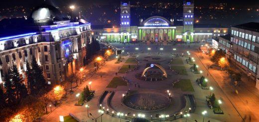 Интересный Харьков