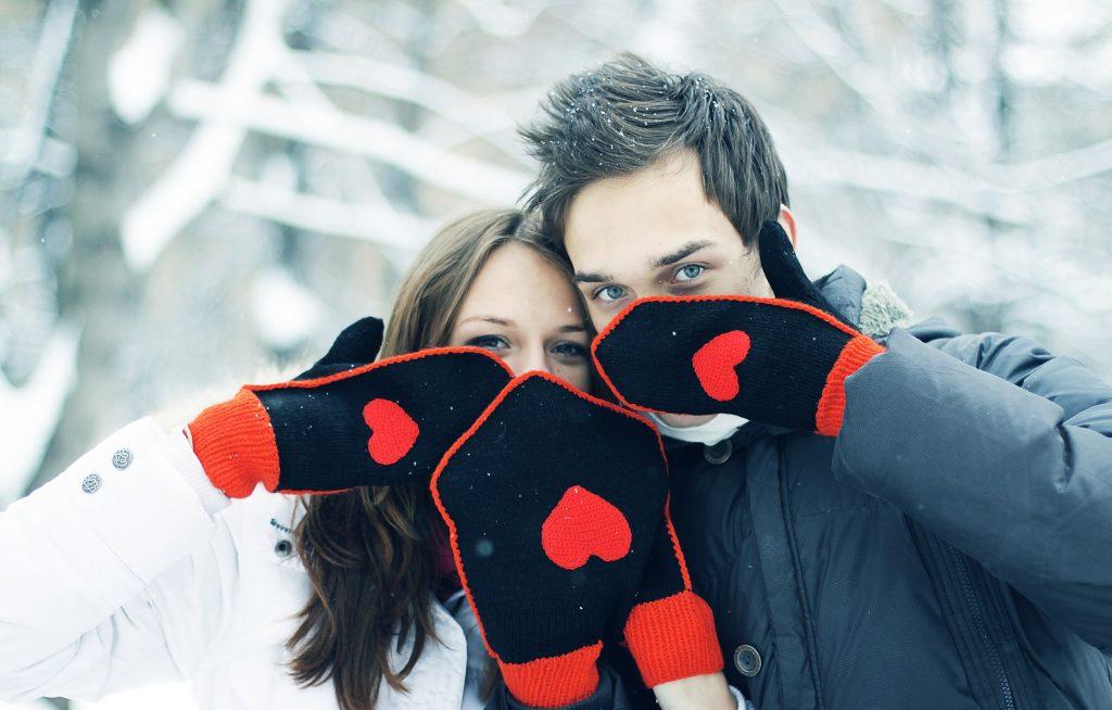 Подарю тебе на День Святого Валентина…