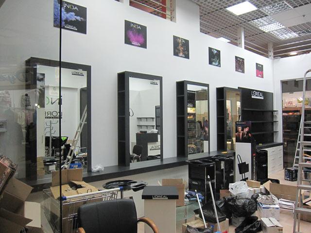 Оборудование для салона красоты