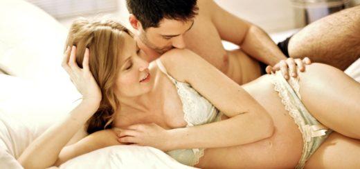 Секс при беременности