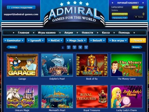 kazino-admiral-nyirni-v-more-azarta