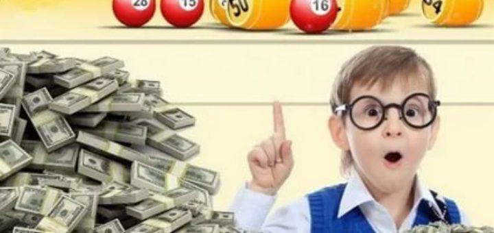 Выиграть в лотерее - возможно ли?