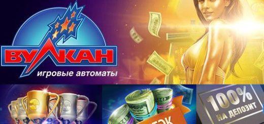igrovyie-slotyi-s-sumasshedshimi-dzhek-potami
