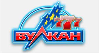 potryasayushhie-igryi-v-kazino-vulkan