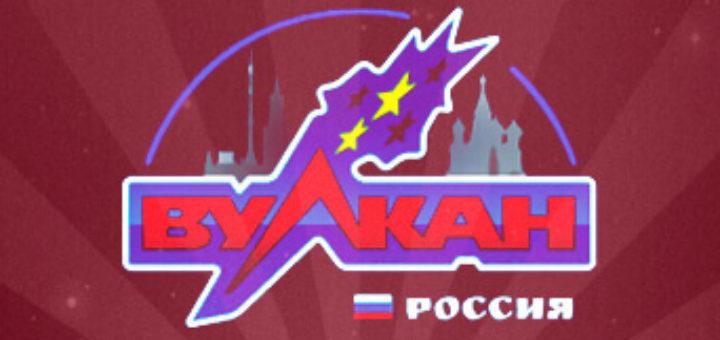 обзор казино vulkan russia