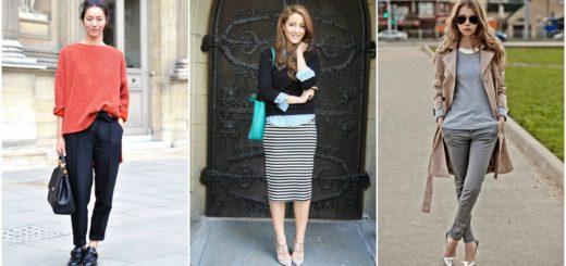 Основы стиля smart - casual уличная одежда для деловых людей