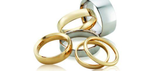 Подобрать обручальные кольца