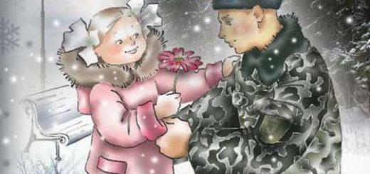 Последний праздник зимы - 23 февраля; что дарить?