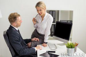 Как проучить секретаршу мужа