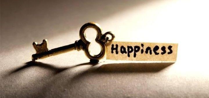 Ключ к счастью в генах