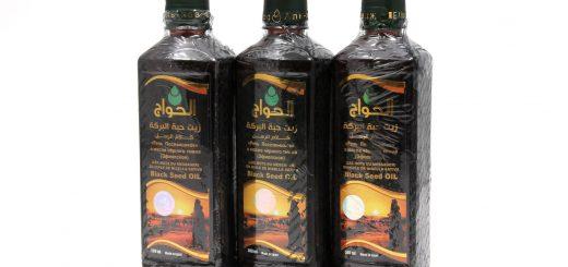 Купить масло черного тмина в Казахстане