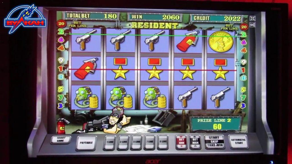 Казино с автоматами на реальные деньги