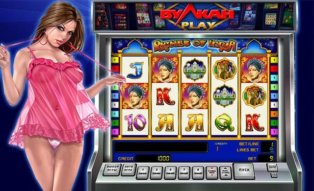 автоматы игровые на деньги