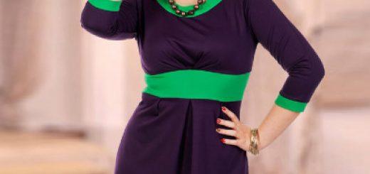 Платья больших размеров в интернет-магазине Мамси