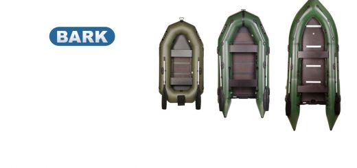 преимущества лодок Барк