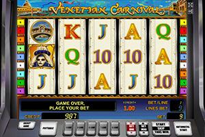 В чем секрет азартных игр