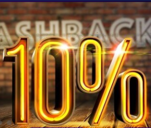 Как играть в онлайн казино Вулкан и выиграть?