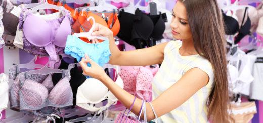 Купить высококачественное нижнее бельё по приемлемым ценам