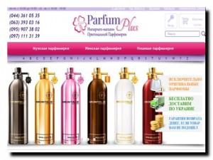 парфюмерия нишевая магазин