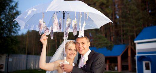 Как подарить деньги жениху и невесте