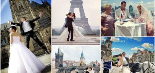 Организация свадьбы за границей.