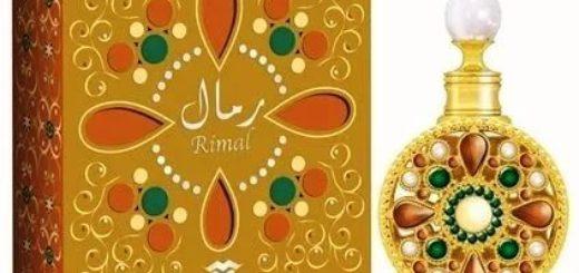 izyiskannost i ocharovanie arabskih aromatov
