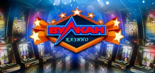 vulkan-casino-luchshie-igryi-ot-mirovyih-brendov