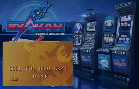 Азартные игры с возможностью вывода денег на карту.