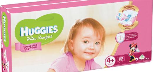Подгузники Хаггис для девочек сделать выбор элементарно просто