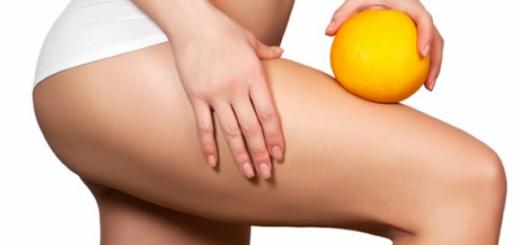 7 шагов борьбы с апельсиновой коркой
