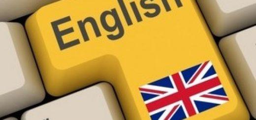 Хотите изменить жизнь Учите английский