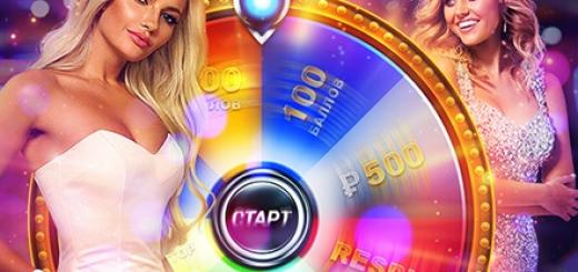strategiya igryi v onlayn kazino vulkan realnoe reshenie problemyi