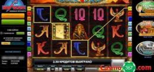 azartnoe kazino Vulkan onlayn