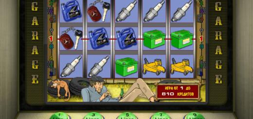 Игра на реальные деньги в онлайн казино Вулкан