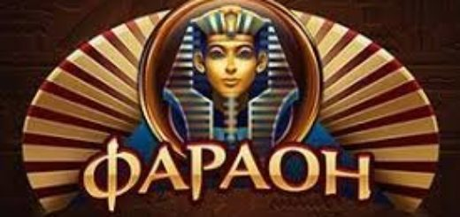 obzor kazino faraon