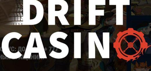 vyigrat v drift kazino sovety byvalyh igrokov