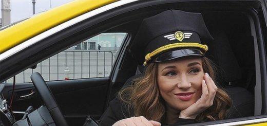 pravila etiketa taksi obshhestvennyj transport